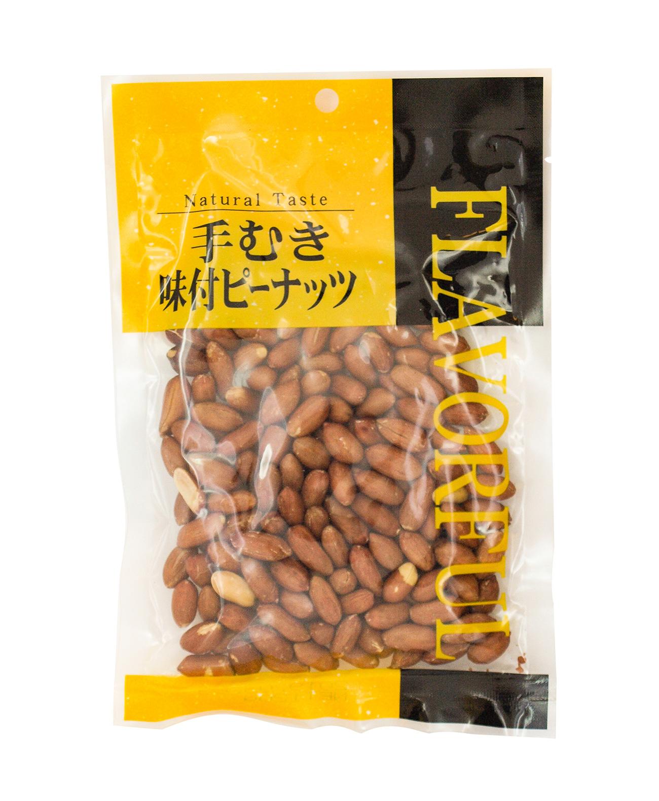 味付きピーナッツ 120g