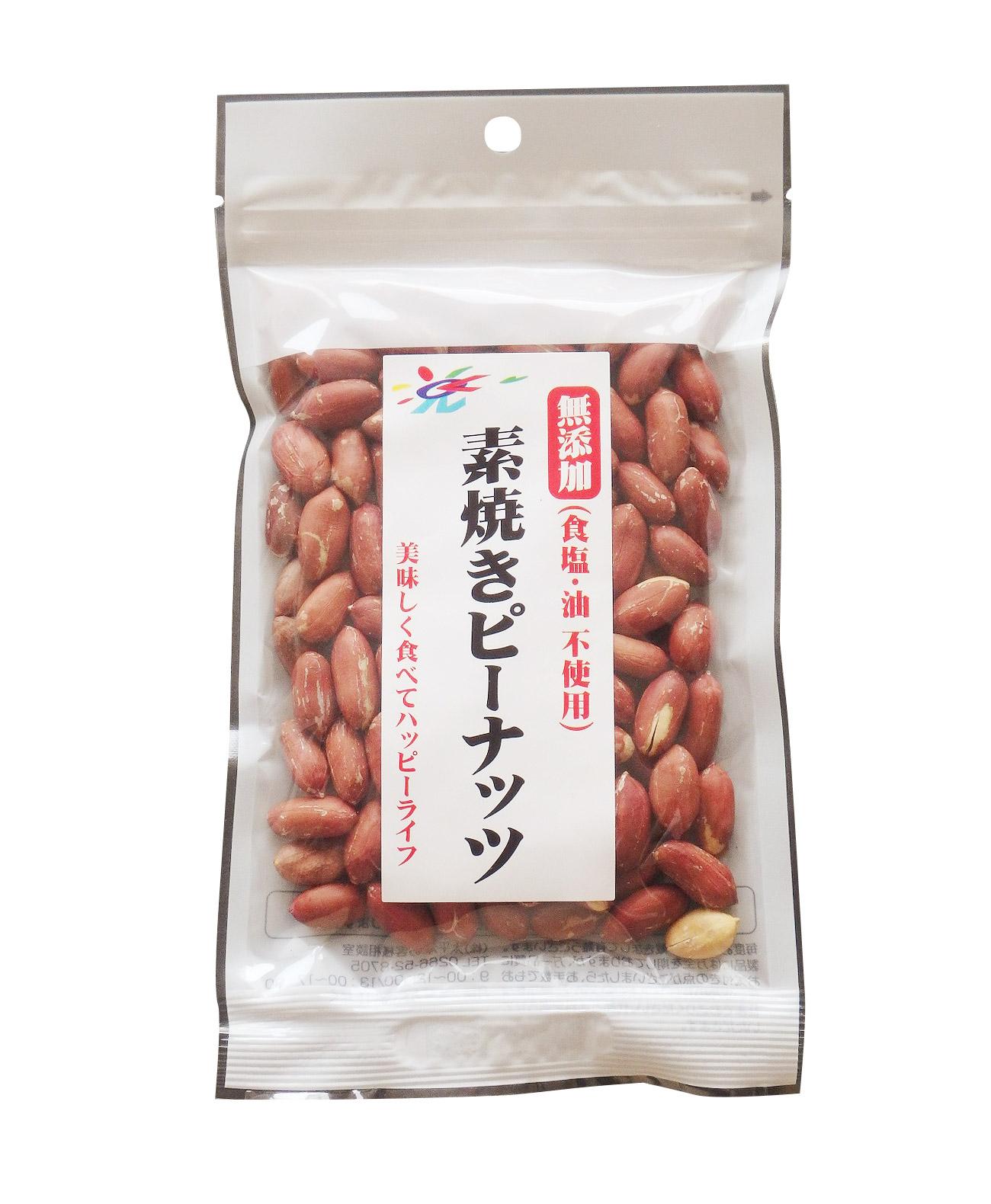 ハッピーライフ素焼きピーナッツ